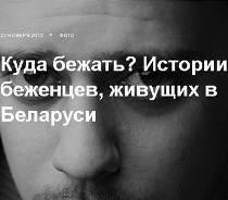 bejency_bolshoi
