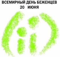 den_bejentcev_small
