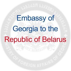 posolstvo_gruzii_emblena