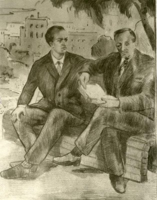 Янка Купала и Александр Шанидзе. Цхалтубо, 1938 год. Фото с зарисовки неизвестного художника.