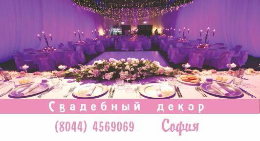 svadebnyi_dekor_2