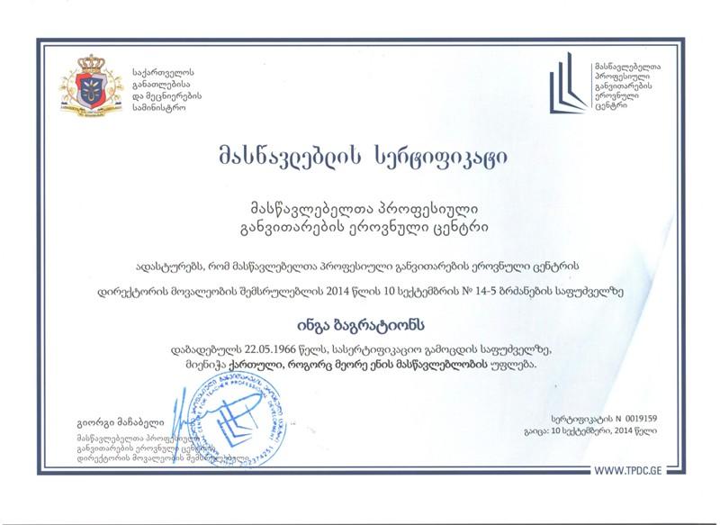 inga-sertipikati4