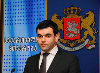 giorgi_pertaia