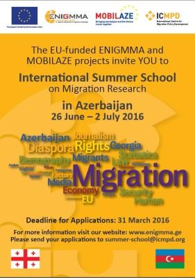 summer-school-poster