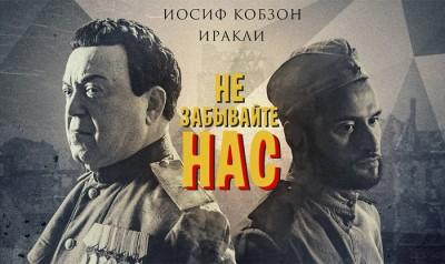 vnuchka_soldata
