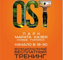 ost_minsk_small