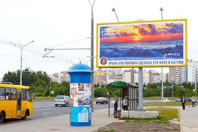 belarus_v_gruzii