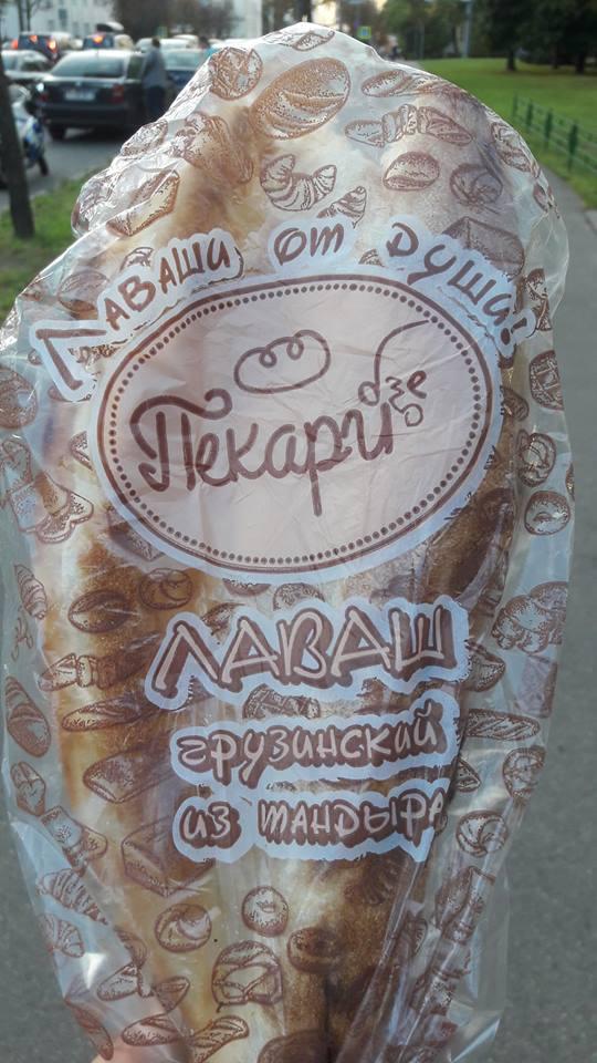pekaridze_3