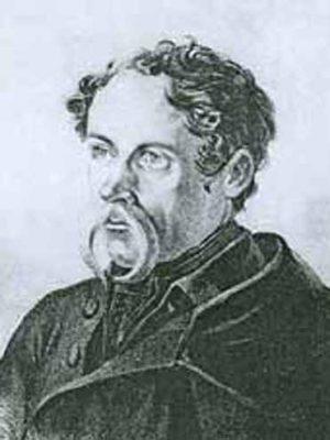 Тадеуш Лада-Заболоцкий